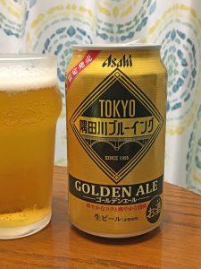 TOKYO隅田川ブルーイング_ゴールデンエール