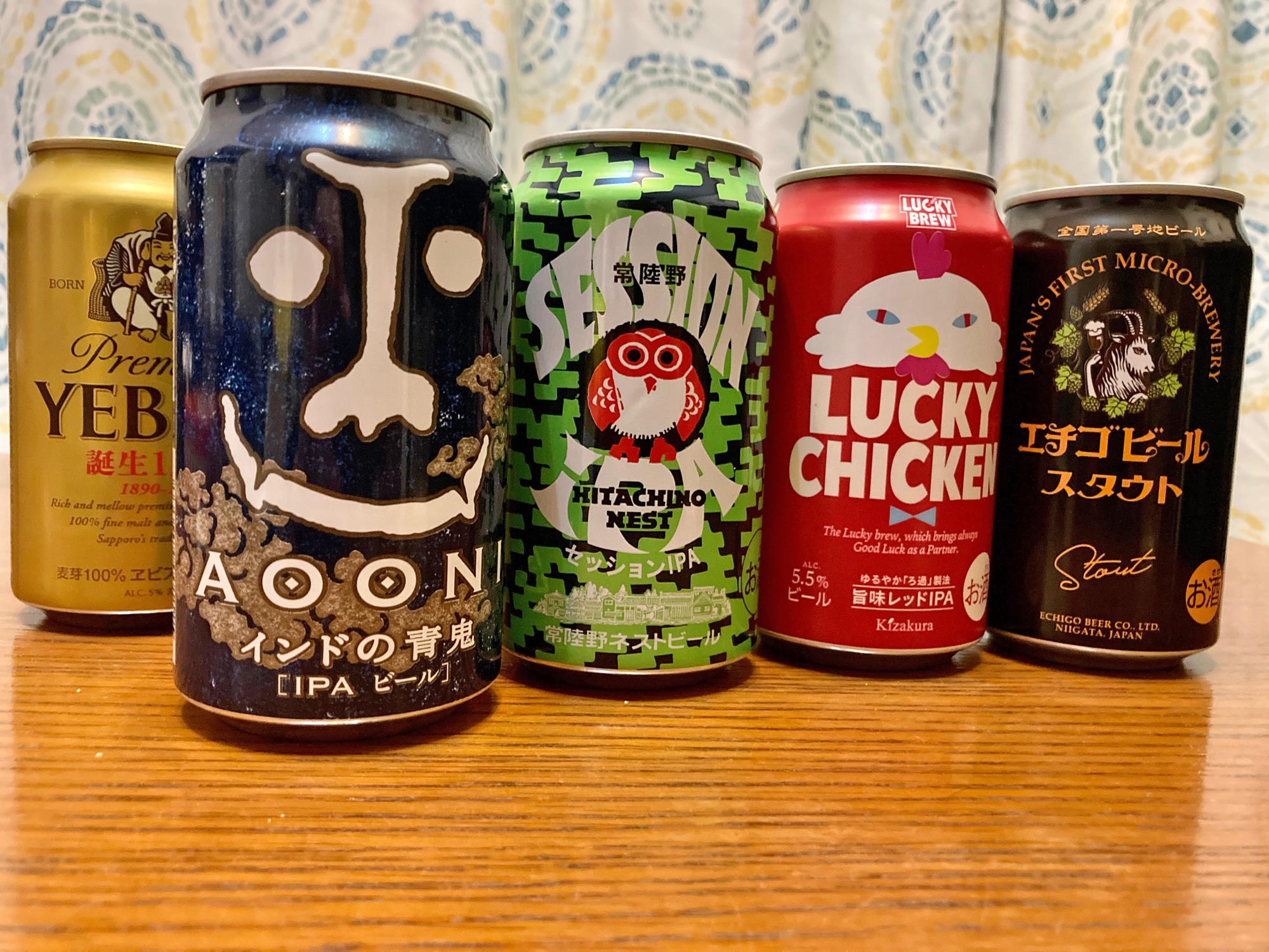 年末年始のビール