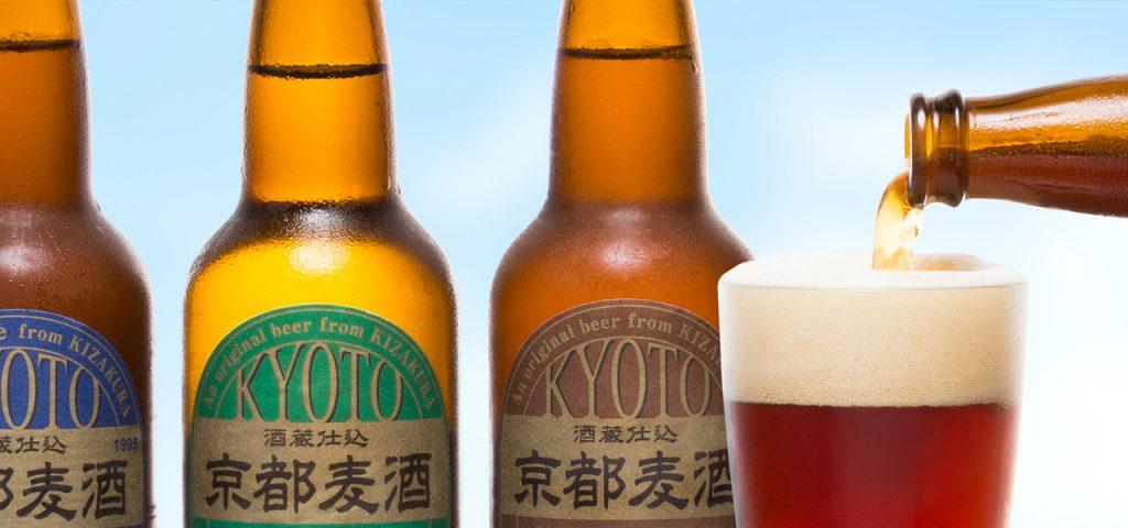 黄桜地ビールイメージ画像
