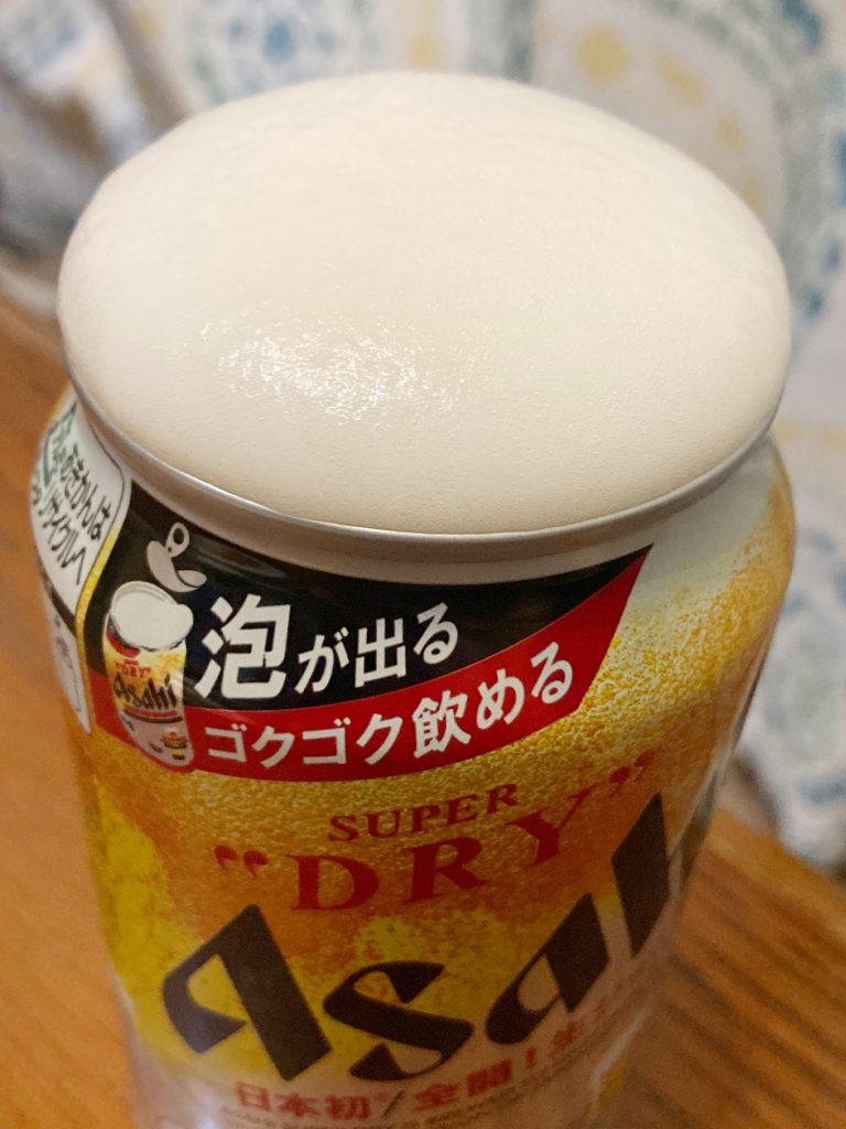 缶ジョッキ生